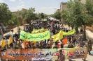 راهپیمایی مردم شهید پرور میلاجرد در روز قدس 1394